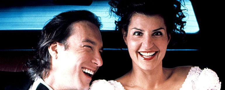 Dica de Filme: Casamento Grego 2